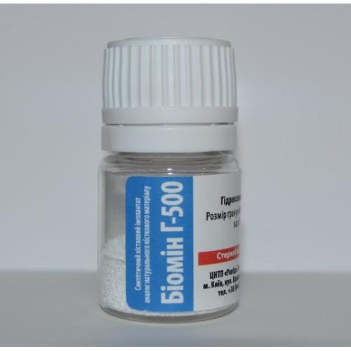Биомин Г-500