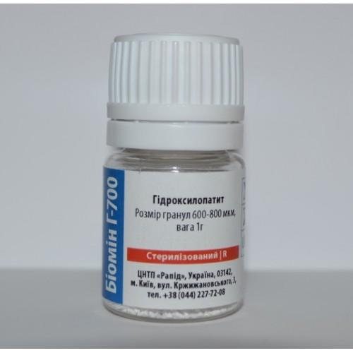 Биомин Г-700