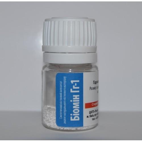 Биомин Гг-1