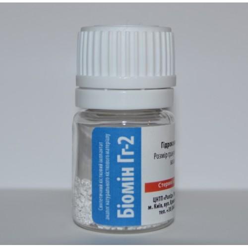Биомин Гг-2