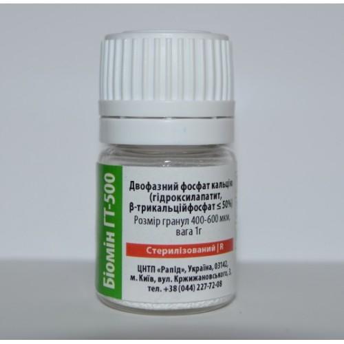 Биомин ГТ-500