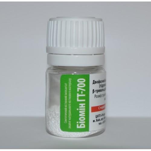 Биомин ГТ-700