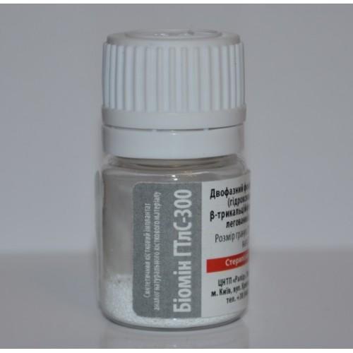 Биомин ГТлС-300