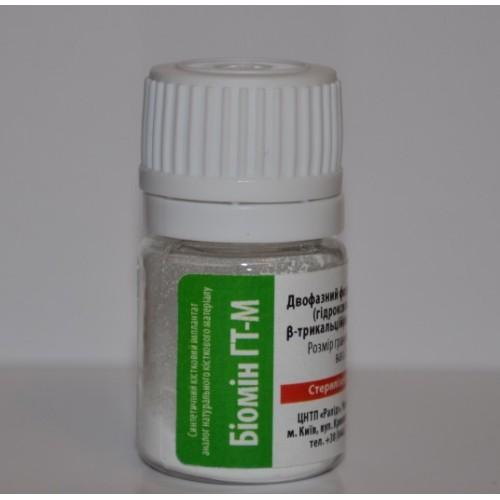 Биомин ГТ-M