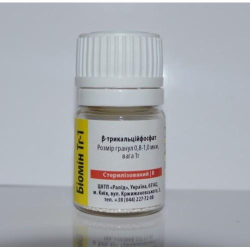 Биомин Тг-1
