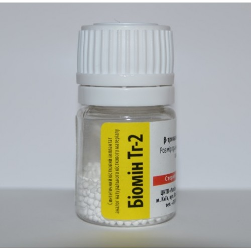 БиоминТг-2