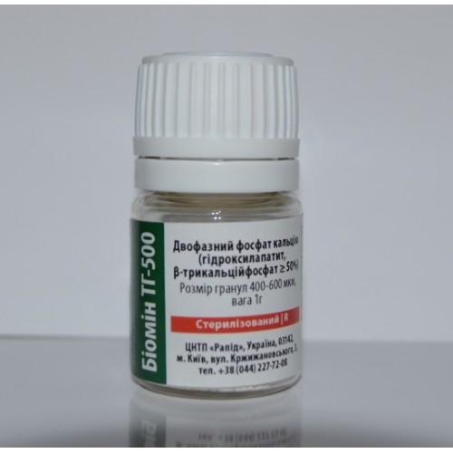 Биомин ТГ-500