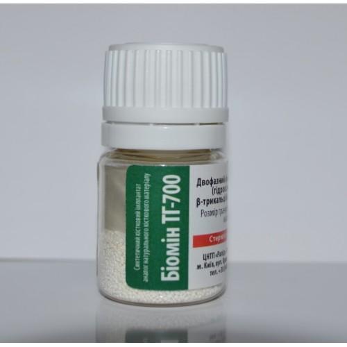 Биомин ТГ-700