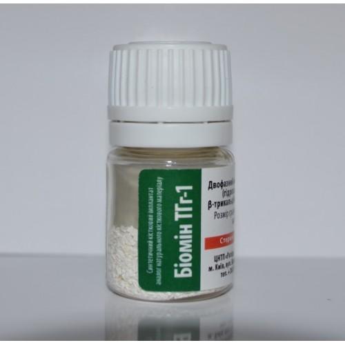Биомин ТГг-1