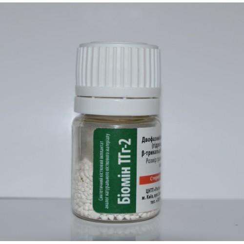 Биомин ТГг-2